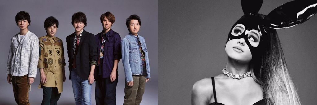 Arashi, Ariana Grande, BIG BANG, and more win big at Japan Gold Disc Award