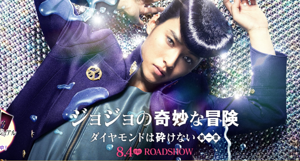 """First teaser for """"Jojo's Bizarre Adventure: Diamond is Unbreakable"""" and visuals are out!"""