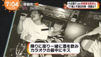 "Keisuke Koide reaches out-of-court settlement over ""misconduct"" with 17-year-old"