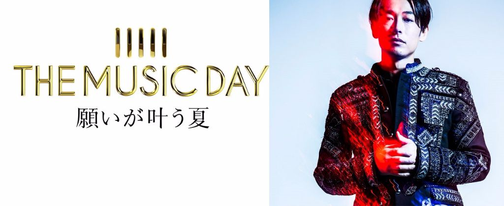 The Music Day to be broadcast live across Asia/win tickets to Dean Fujioka's performance