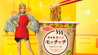 Rola wants YOU to eat acecook instant noodles