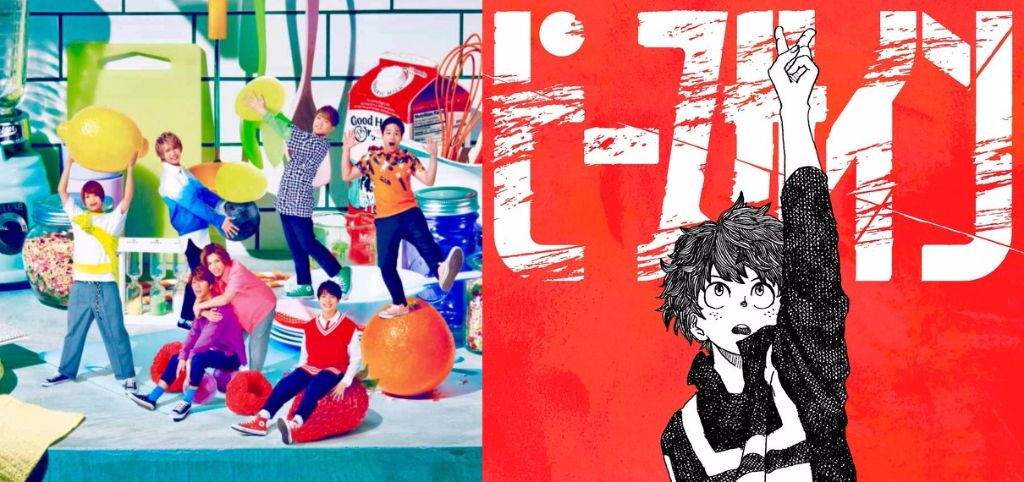 #1 Song Review: Week of 6/21 – 6/27 (Johnny's WEST v. Yonezu Kenshi)