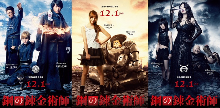 Fullmetal Alchemist live action drops new teaser trailer and 9 character visuals