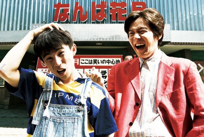 """Netflix Drama """"Johnny"""" To Be Reshot Due To Keisuke Koide Scandal; Investigation Launched"""