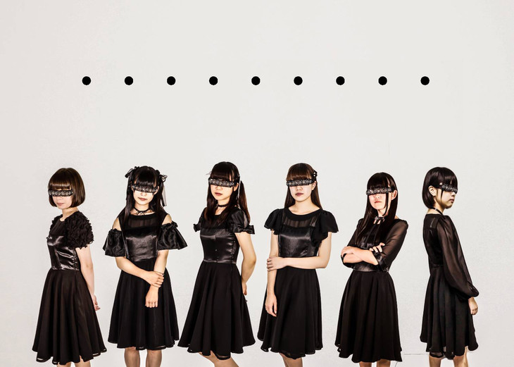 "Shoegaze Idol Group ""· · · · · · ·"" To Debut With a Song Over 70 Minutes Long"