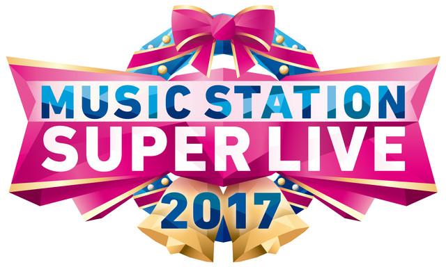 Arashi, Shiina Ringo, Gesu no Kiwami Otome., Daichi Miura, and More to Perform on Music Station Super Live 2017