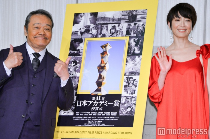 41st Japan Academy Film Prize Announces Nominees and Winners