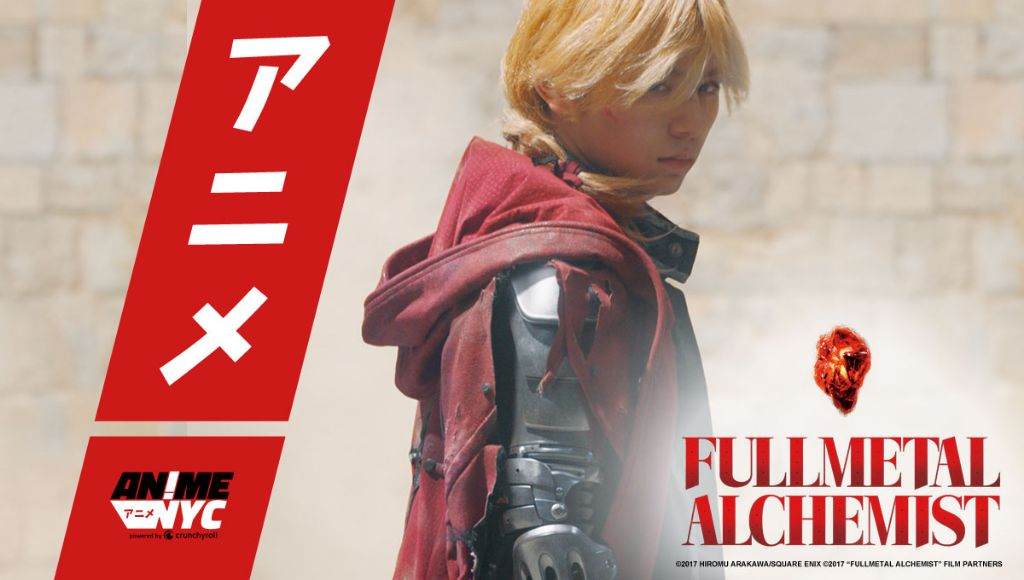 Fullmetal Alchemist live action film is coming to Netflix on February 19