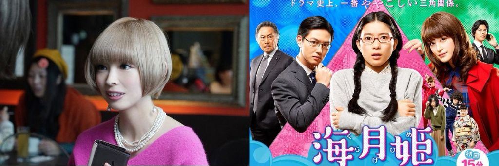 Moga Magami to appear in live-action Princess Jellyfish drama series