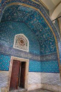 The Tiled Pavilion