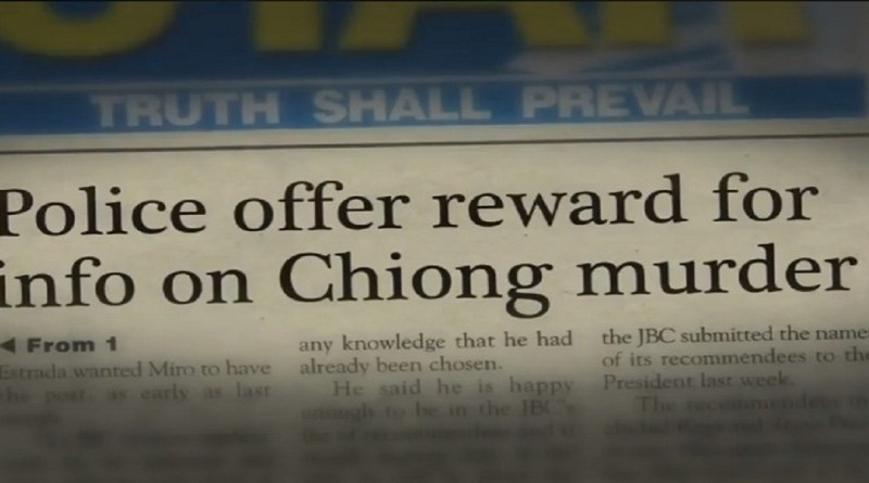Give Up Tomorrow: A Man Wrongly Accused for the Chiong Sisters' Case