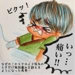 川崎病記録10