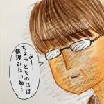 川崎病記録23