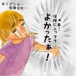 川崎病記録33