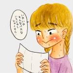 川崎病記録32