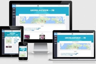 Создам сайт под ключ на CMS WordPress 1