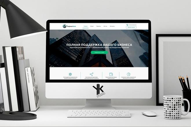 Создадим лендинг ПОД ВАШ бюджет, крутой и стильный дизайн 4