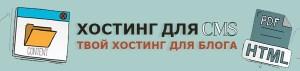 arahost-CMS-turkmenhosting