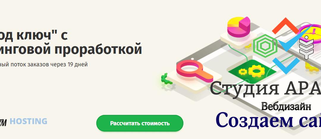 Рекламные сайты в Туркменистане