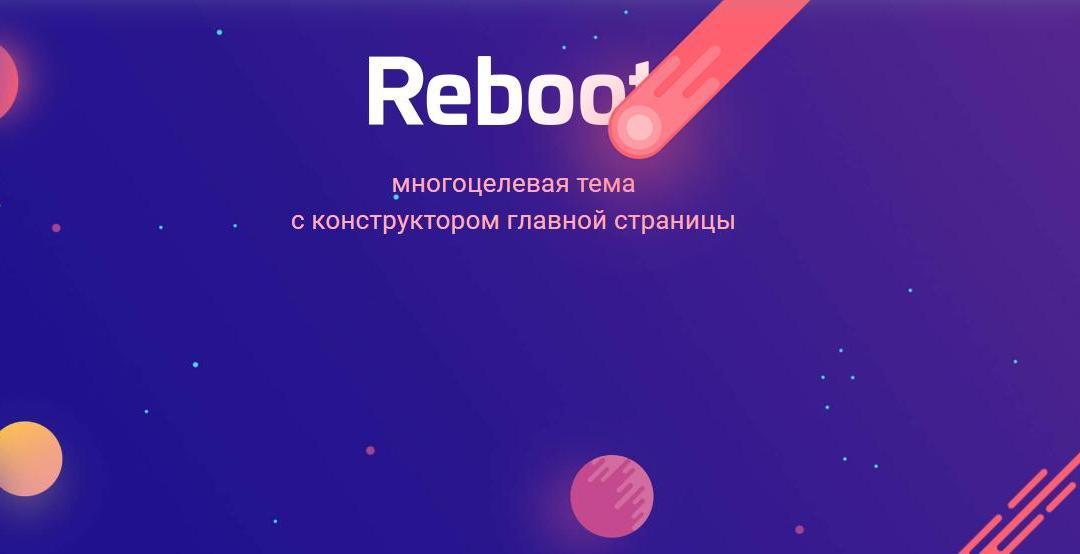 Лучшие сайты Туркмении