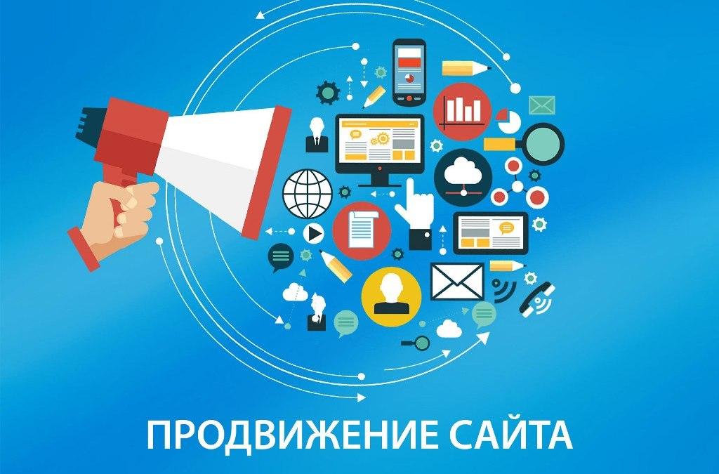 Контекстная реклама и Продвижение сайтов в Ашхабаде