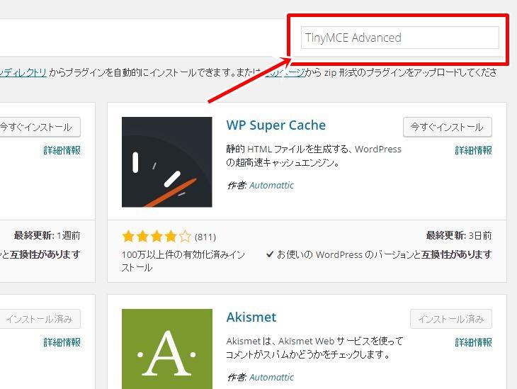 TinyMCE Advanced1