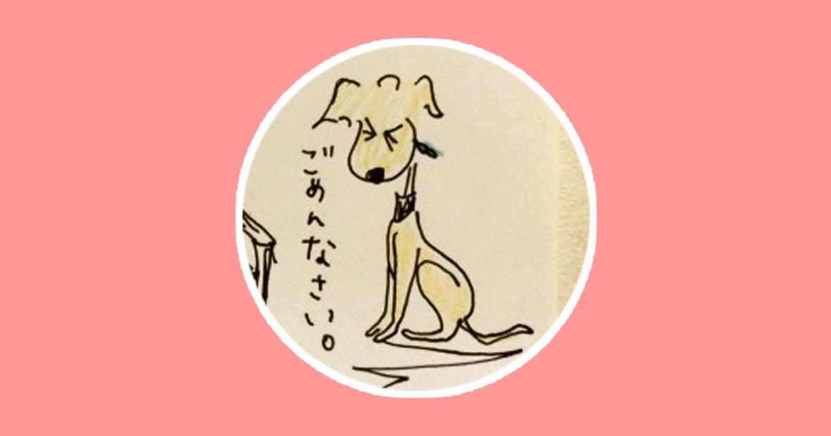 トイレパターン2|常に一緒にいる場合【犬のしつけ・犬の育て方 vol.16】