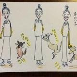 我が家のイタグレBuono!は、普段から、人にピョンピョン飛びつくのが大好き(涙)飛び跳ねを躾よう【犬の育て方 vol.33】