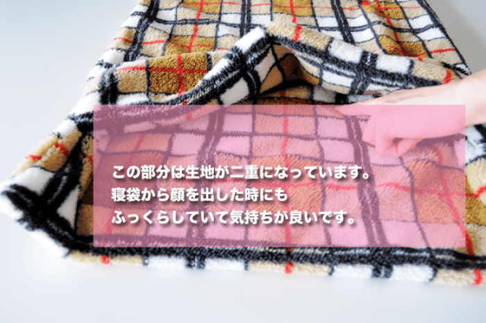 犬用寝袋「ARATA HOUSE寝袋への想い〜誕生秘話」