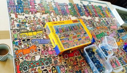 「続」5000ピースのパズル。太陽が出来た!