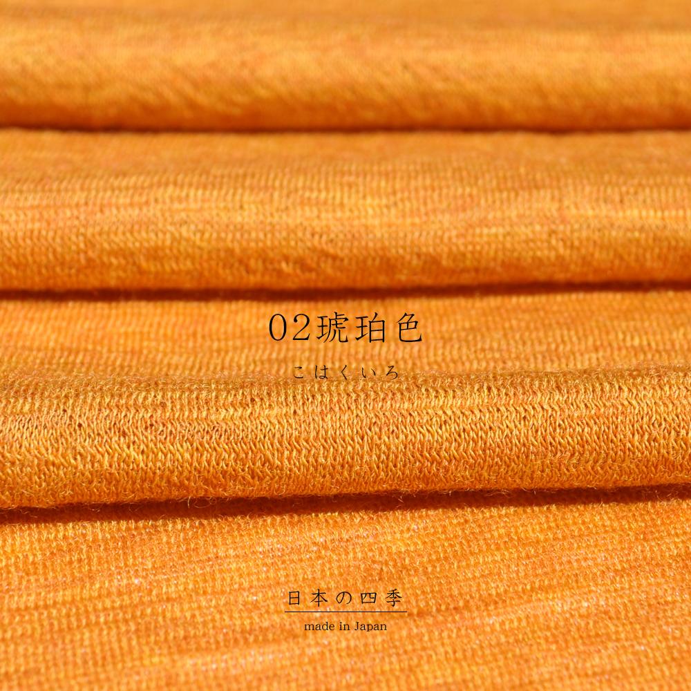 犬服 日本の四季 日本製ウール100%天竺ニット 選べる3タイプ×3カラー(菫色(すみれいろ)/琥珀色(こはくいろ)/茜色(あかねいろ))