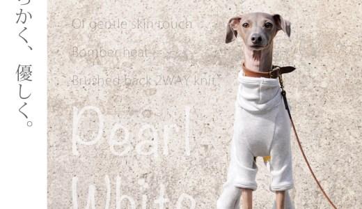 """""""春も着れる""""新作服できました。柔らかく、優しく愛犬を包み込むように。"""