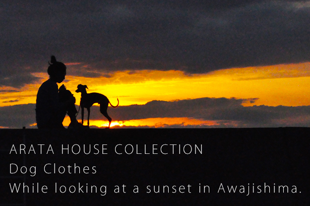 犬服|ARATA HOUSE COLLECTION