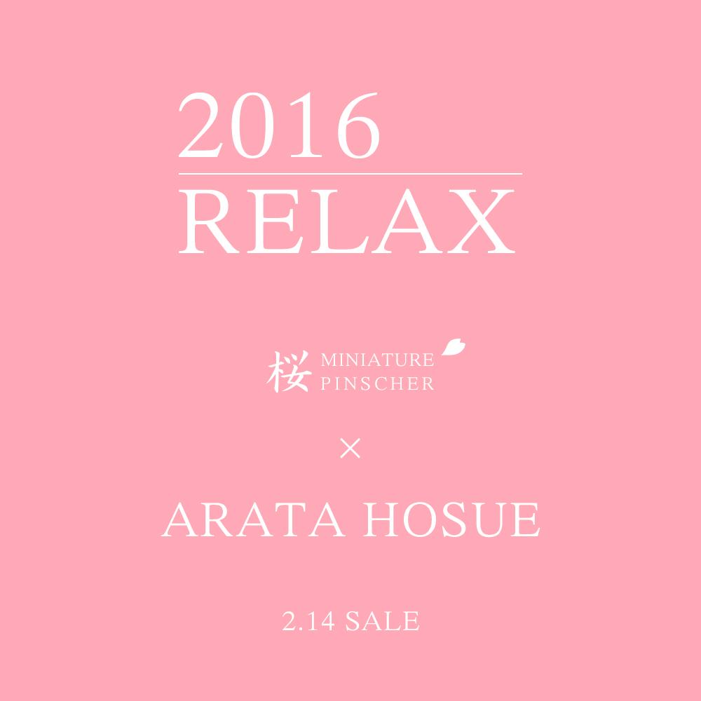 「新作犬服」2月14日発売開始 2016.RELAX MINIATURE PINSCHER 桜 × ARATA HOSUE コラボレーション