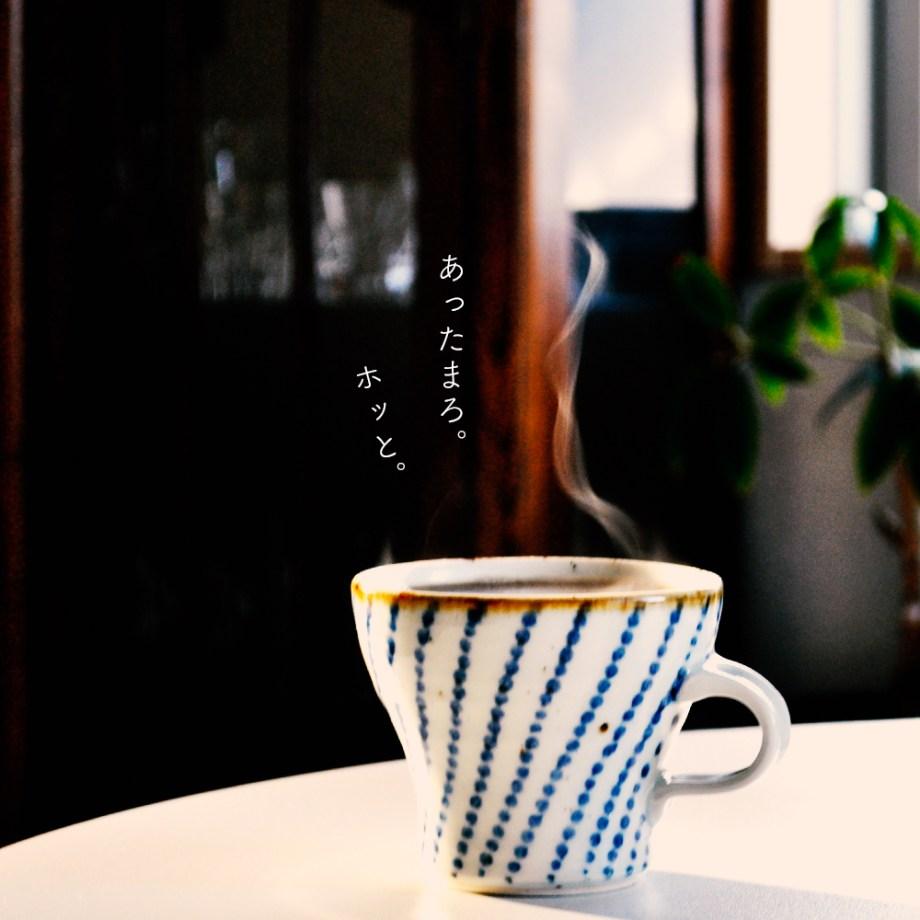 YOSHIE'S COFFEE TIME