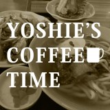 YOSHIE'S-COFFEE-TIME-沖縄旅