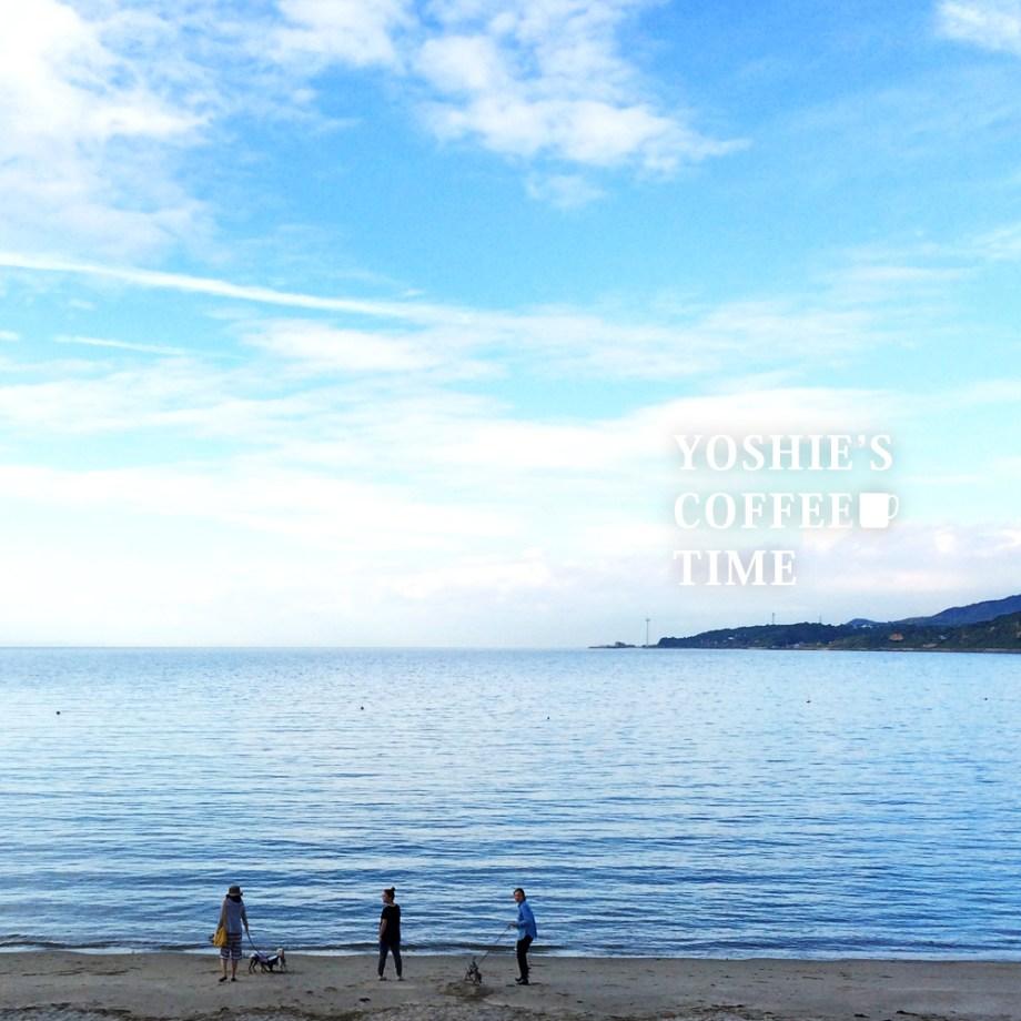 YOSHIE'S COFFEE TIME-「淡路島で愛犬と過ごす時間」姫気質のかわいこちゃんと、個性的なボクちゃんと芝で待ち合わせ