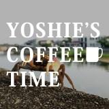 YOSHIE'S-COFFEE-TIME-大大大の苦手なんです!!!