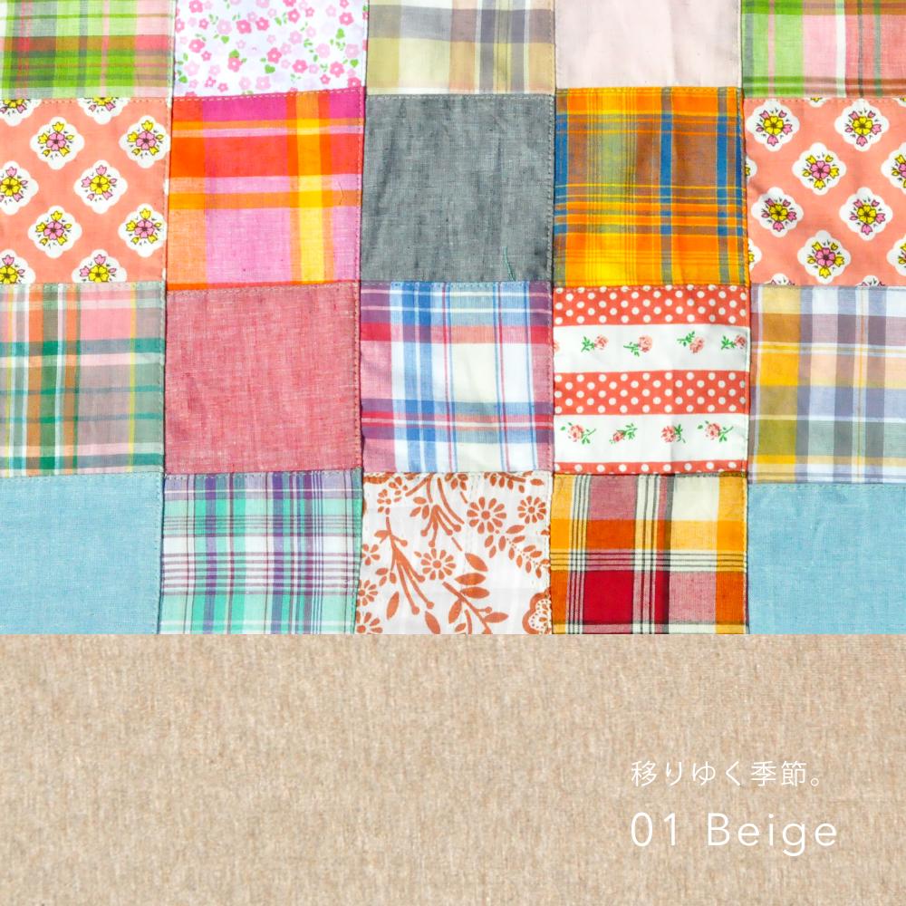 犬服|移りゆく季節|パッチワークインド綿|選べる3タイプ×3カラー(ベージュ/ネイビー/グレイ)