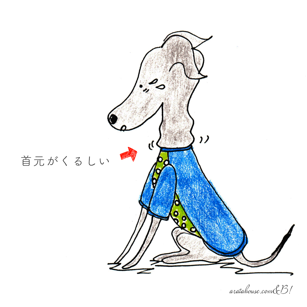 【犬服のお直し】首まわりのお直しをイラストで解説「生地に伸縮性が無かった」「太った、痩せた」「採寸が間違ってた」「デザインを変更したい」