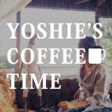 私の好きなイタグレBuono!「2016年ベスト3」-YOSHIE'S COFFEE TIME