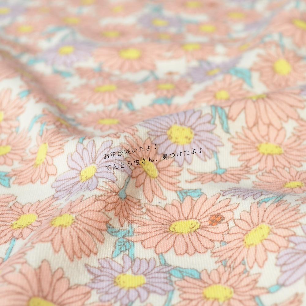 犬服 お花が咲いたよ♪ スムースニットデイジー柄 選べる4タイプ×4カラー(イエローのお花/ピンクのお花)