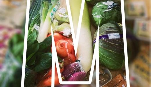 2018年4月8日(日)の特典は淡路島の朝獲れ新鮮野菜です。4月は新玉に、レタス、ホウレン草がとっても美味しい季節です。【ARATA HOUSEメルマガ Vol.88】2018/4/6発行