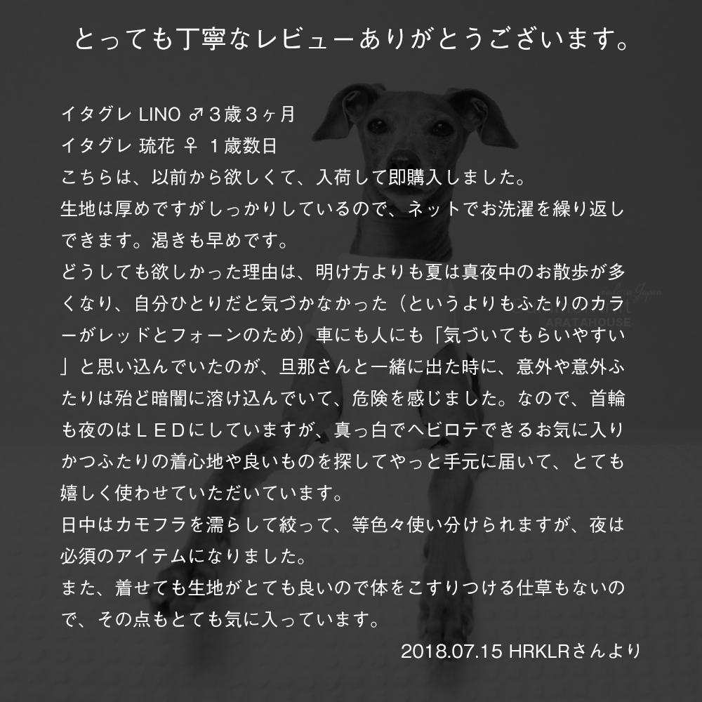 夏は真夜中のお散歩が多くなり!「サマーニット|日本製コットン100%天竺ニット」に頂きましたレビューです。