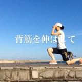 60秒トレーニング|太ももに筋肉をつける!太ももを細くする!