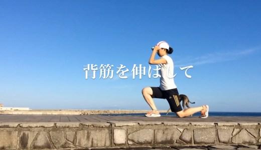保護中: 60秒トレーニング|太ももに筋肉をつける!太ももを細くする!