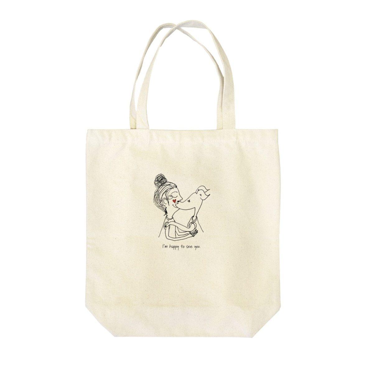 イタグレ服、ミニピン服、ウィペット服、サルーキ服、犬服・犬寝袋・雑貨の通販|&i.|イタグレの暮らし・グッズ・Tシャツ・小物・イタグレ服・ブログ