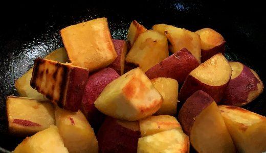 食欲の秋。焼き芋は皮ありorなしどっちが美味しいの?イタグレBuono!に聞いてみたら!
