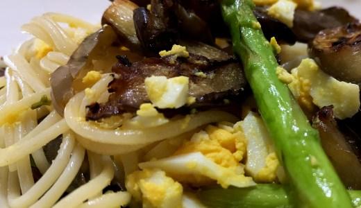 夜ご飯は野菜のパスタ|調味料は塩とオリーブオイル