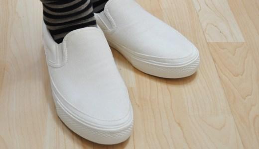 【ARATA HOUSEメンバー限定】室内で靴を履く暮らし